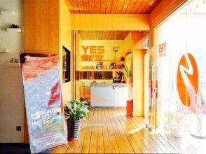 Yuecheng Boutique Hotel Taoyuanju Branch