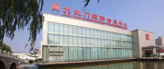 Dahongmen International Convention Exhibition Center
