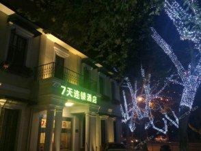 7 Days Inn Nanshan Road,Xihu