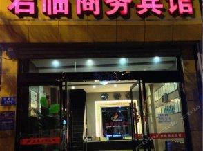 Junlin Business Hostel (Chongqing headquaters)