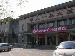 Escargotel Beijing Hotel