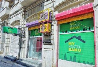 My Hostel Baku