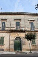 Гостевой Дом Palazzo Ashian
