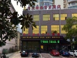 Bo Wen Zhen Pin Art Hotel