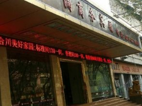 Guangrun Business Hostel