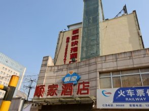 Shunjia Hotel