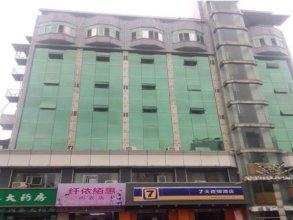 7 Days Inn Chongqing Changshou Changshou Road Branch