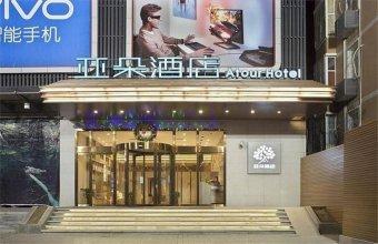 Atour Xian Yanta Hotel