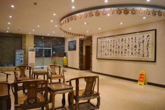Baohaosi Zhedong Hotel