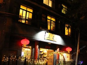 Katin chain Youth Hostel (Xi'an flagship store)