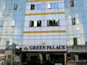 Green Palace