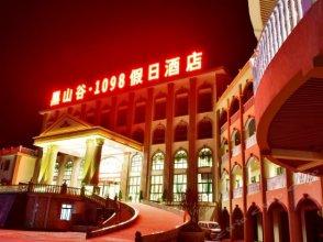 Hei Shan Gu 1098 Holiday Hotel
