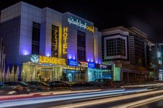 Almuhaidb  Al Takhasosi Hotel