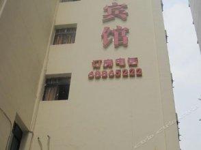 Heping Hotel (Chongqing Tianqi Square)