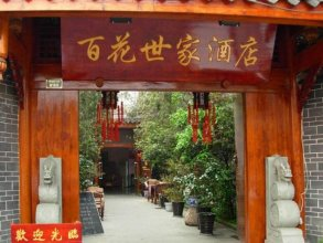 Chengdu Starway Flower hotel