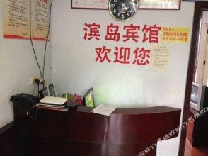 Bindao Hotel
