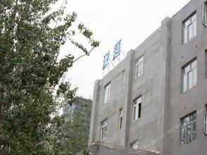 Hanting Hotel Beijing South Wukesong