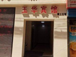 Yuhuagong Motel