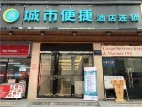 City Comfort Inn Guangzhou Railway Station Metro Station