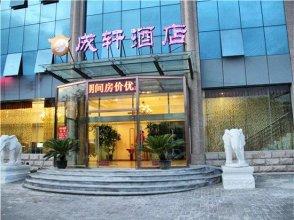 Cheng Xuan Hotel