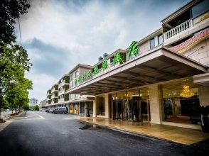 Diyuan Boutique Garden Hotel