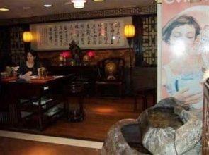 Yueluo Hotel