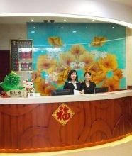Ksnsheng Hotel