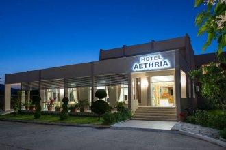 Aethria Hotel