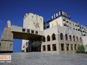 F Hotel Hualien