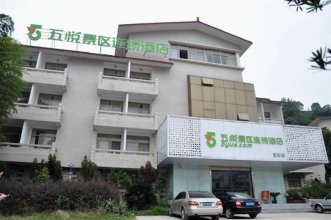 5 Yue Hotel Yichun Mingyue Mountain Branch
