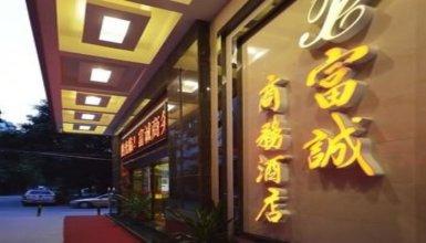 Guangzhou Fucheng Business Hotel
