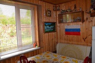 Guest House Kuryayevo