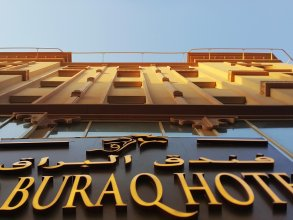 Buraq Hotel By Gemstones