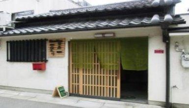 Guest House Narabiyori