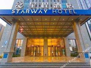 Starway Hotel (Xi'an Municipal Government)