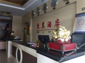 Jingji Inn
