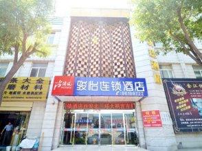 Thank You Junyi Inn Xi'an North 3rd Ring Daminggong Building Materials Market