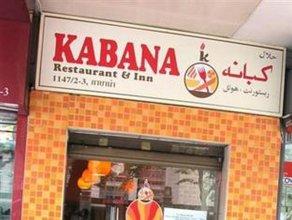 Kabana Inn