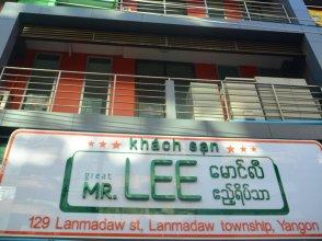The Lodge Yangon Hostel