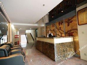 Jiadecheng Business Hotel