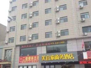 Meiyijia Business Hotel Xi'an Lintong