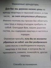Apt On Narodnogo Opolcheniya 165