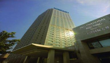 Somerset International Building Tianjin
