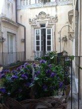 Ortigia Luxury