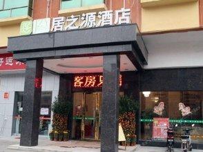 Juzhiyuan Chain Hotel