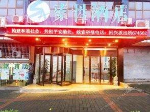 Hangyue Boutique Hotel