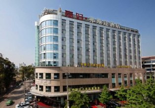 For Star Hotel-Renmin North Road