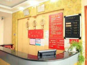 Yidu Huayuan Hostel