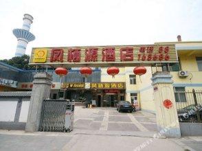 Fengqiyuan Hotel