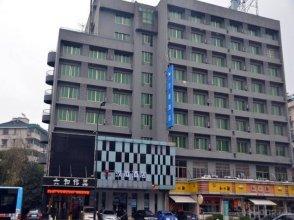 Elan Inn-zhaohui Hangzhou
